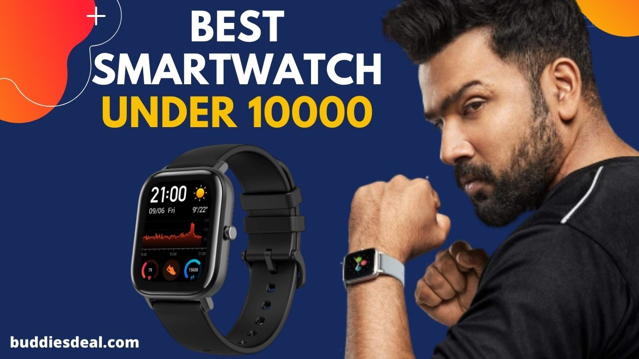 You are currently viewing Best smartwatch under 10000 in India : Best Review 2021